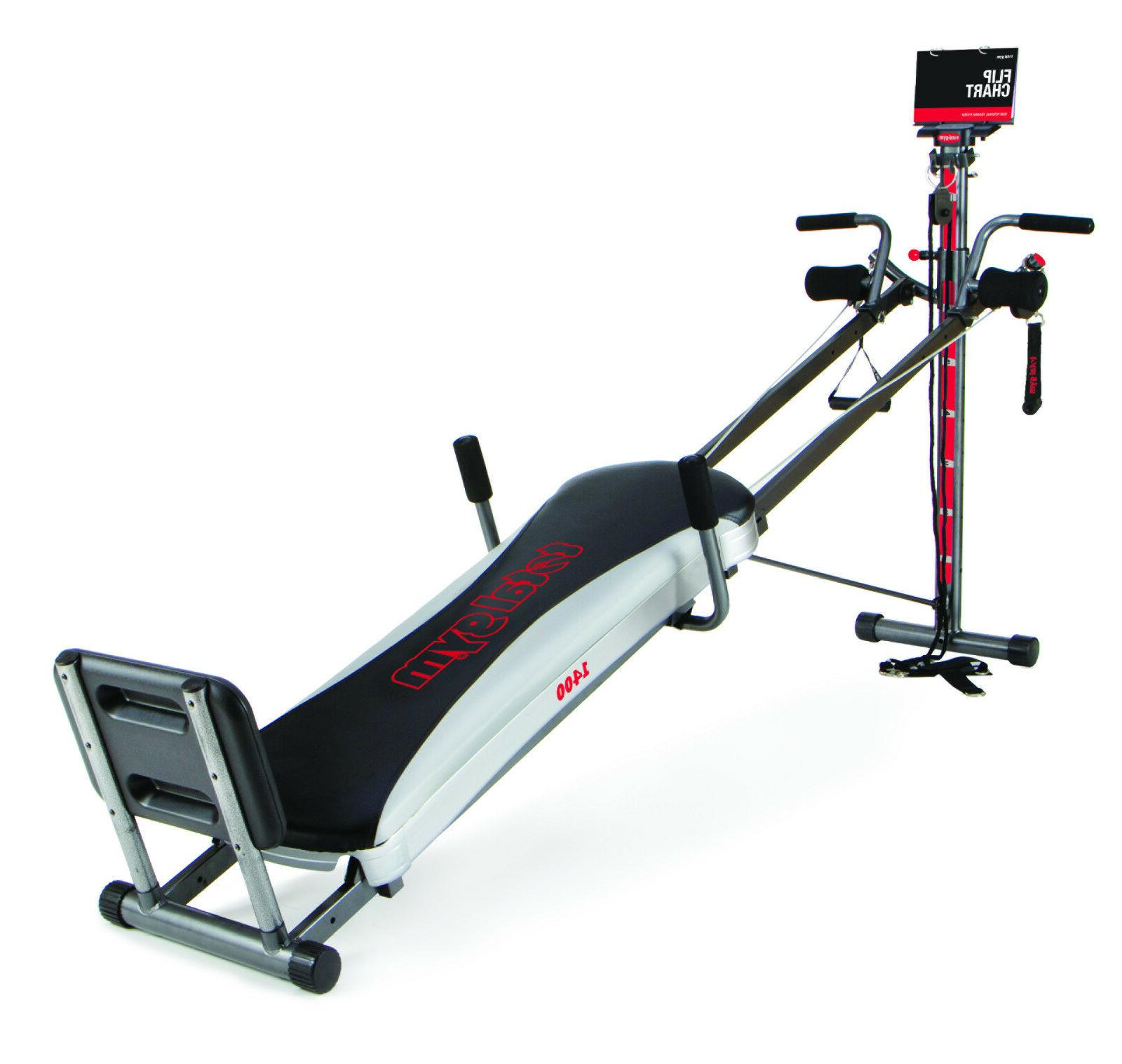 1400 deluxe home fitness exercise machine equipment