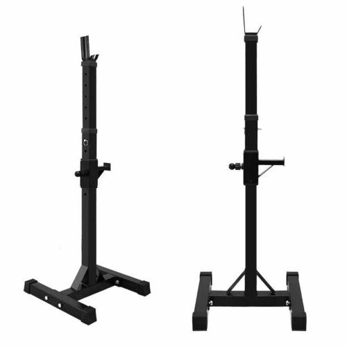 Adjustable Weight Stand