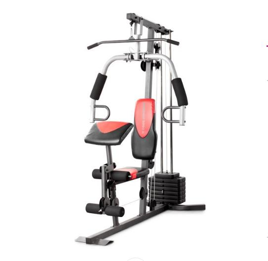 home gym training workout stations fitness strength