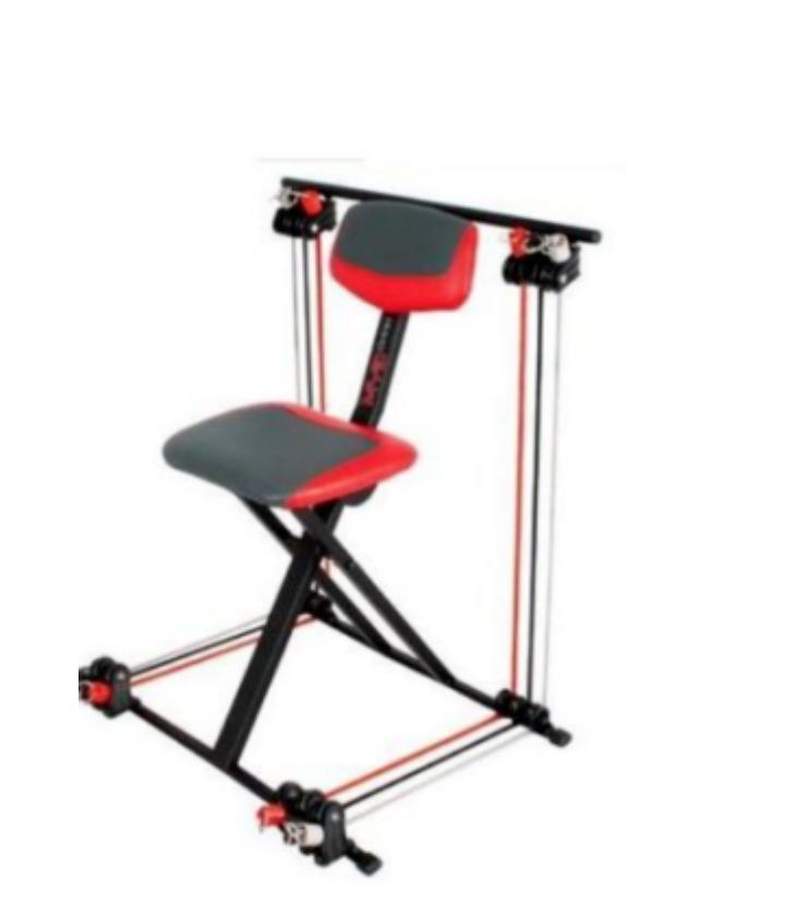 Nano gym. Exercise Seat