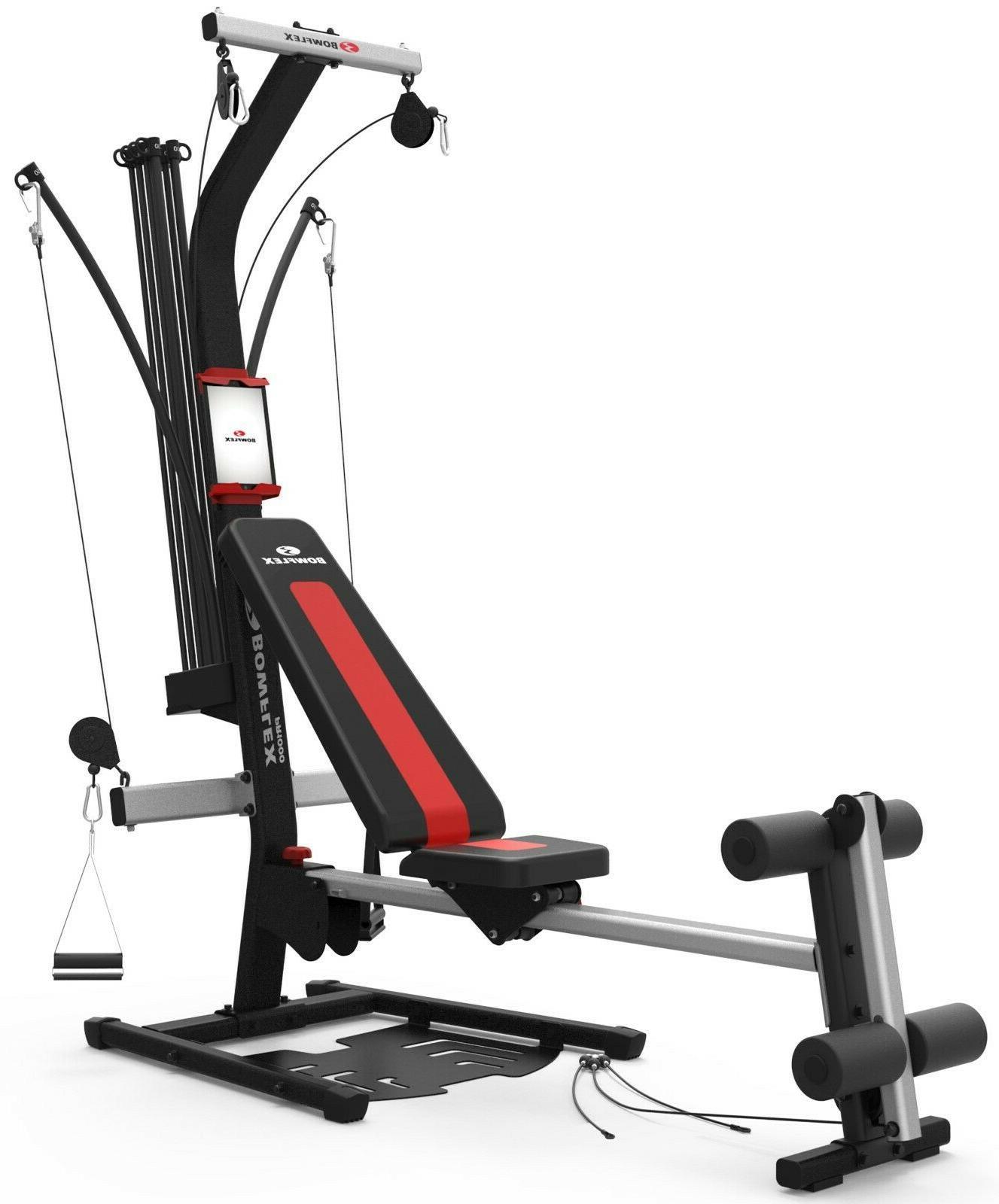 new pr 1000 home gym