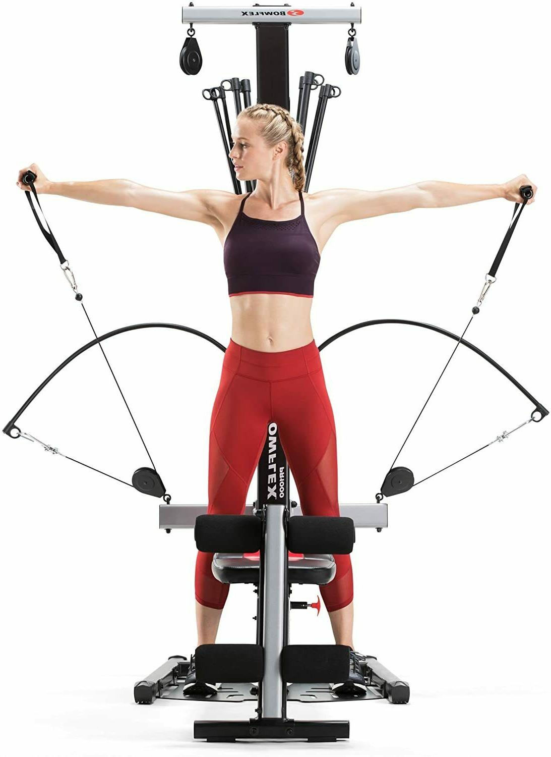 new pr1000 home gym free shipping in