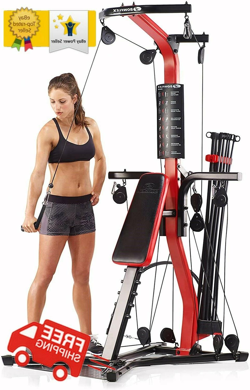 pr3000 home gym series free shipping new