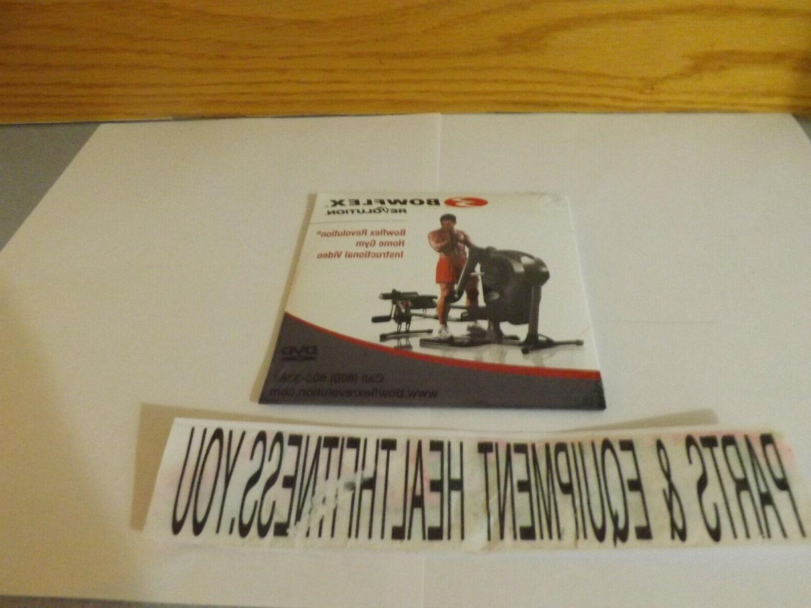 revolution home gym dvd brandnew sealed