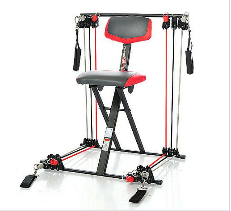 total home exercise workout machine gel seat