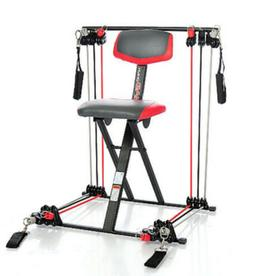 Nano gym. Total Home Exercise Gel Seat training machine.
